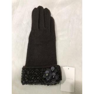 アンテプリマ(ANTEPRIMA)のアンテプリマ ANTEPRIMA(手袋)