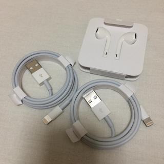 アップル(Apple)のiPhone8 純正イヤホン(ヘッドフォン/イヤフォン)