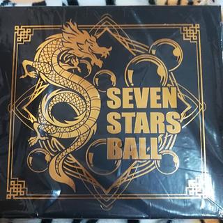 ドラゴンボール(ドラゴンボール)のSEVEN STARS BALL(その他)