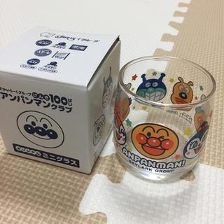 アンパンマン(アンパンマン)の新品未使用◆アンパンマン◆グラス◆コップ◆非売品(グラス/カップ)