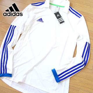 アディダス(adidas)の新品タグ付 アディダス Lサイズ climaLITE 長袖カットソー ホワイト(Tシャツ/カットソー(七分/長袖))
