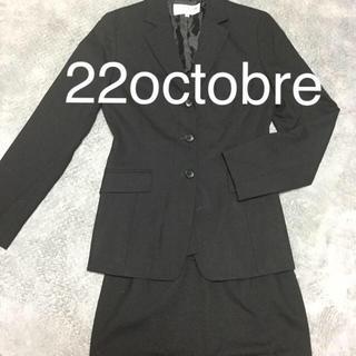 ヴァンドゥーオクトーブル(22 OCTOBRE)のスーツ 黒(スーツ)