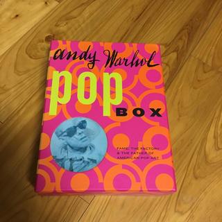 アンディウォーホル(Andy Warhol)のアンディーウォーホル*pop box(その他)