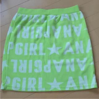 アナップキッズ(ANAP Kids)のアナップガール size M 新品タグ付き ロゴスカート(スカート)