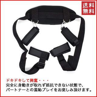 手枷 足枷 ネックピロー 拘束具 コスプレ キット(小道具)