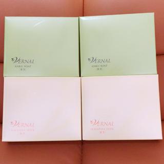 ヴァーナル(VERNAL)の⭕️新品未使用⭕️ ヴァーナル 石鹸 110g 各2個セット 【合計4個】(洗顔料)