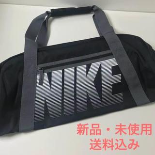 ナイキ(NIKE)の【新品・未使用}NIKE ボストンバッグ(ボストンバッグ)