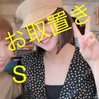 ザラ(ZARA)のMonkaz様専用 完売Zara フラワープリント ドレス(ロングワンピース/マキシワンピース)