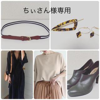 ちぃさん様専用ページ(ロングワンピース/マキシワンピース)