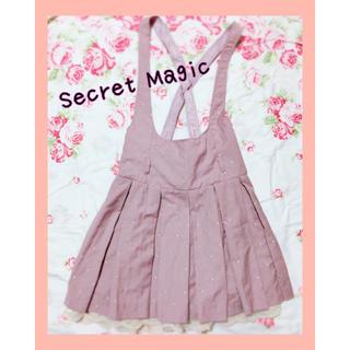 シークレットマジック(Secret Magic)のSeacrest Masic シークレットマジック ジャンスカ(ミニワンピース)