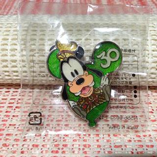 ディズニー(Disney)のディズニー【ピンバッヂ/30周年記念.グーフィー/ゲーム景品/ピンバッジ】(バッジ/ピンバッジ)