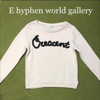 イーハイフンワールドギャラリー(E hyphen world gallery)のイーハイフンの薄手トップス(ニット/セーター)