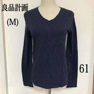 ムジルシリョウヒン(MUJI (無印良品))の良品計画  Vネック Tシャツ(M)(Tシャツ(長袖/七分))
