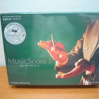 楽譜作成ソフト MusicScore3 ◆ 新品 (ソフトウェアプラグイン)
