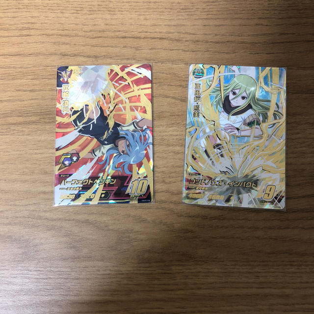 イナズマイレブン0弾UR2枚セット エンタメ/ホビーのトレーディングカード(シングルカード)の商品写真