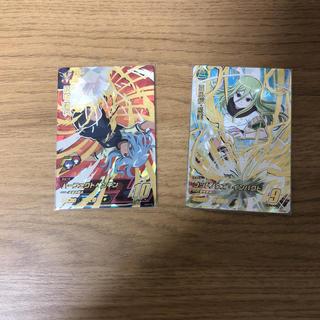 イナズマイレブン0弾UR2枚セット(シングルカード)
