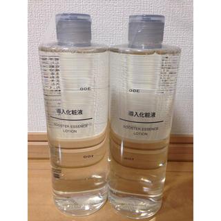 MUJI (無印良品) - 新品 無印 導入液 400ml 2本セット 無印良品 導入化粧液 化粧水