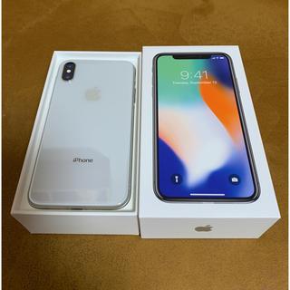 アップル(Apple)の美品 iPhoneX 256GB SIMフリー Silver バッテリー97%(スマートフォン本体)