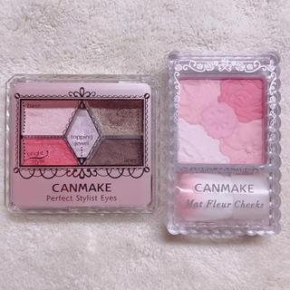 キャンメイク(CANMAKE)のCANMAKE アイシャドウ&チークセット(アイシャドウ)
