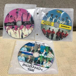 ビッグバン(BIGBANG)のBIGBANG 韓国バラエティ番組 DVD 日本語字幕 セット(お笑い/バラエティ)