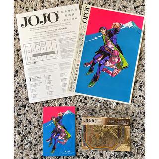 荒木 飛呂彦 原画展  2018 JOJO  ステッカー&ポスカ  ✨新品✨(その他)