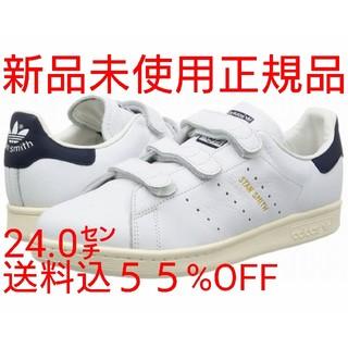 アディダス(adidas)の送料込 adidas originals アディダス スタンスミス ベルクロ(スニーカー)
