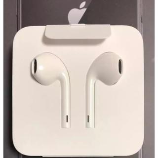 アップル(Apple)のiPhone8 イヤホン  純正品(ヘッドフォン/イヤフォン)