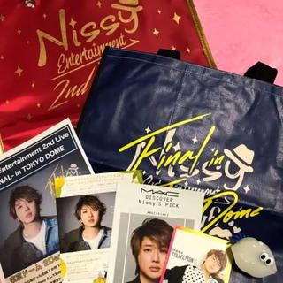 トリプルエー(AAA)の【最終値下げ】Nissy 2nd Live プレミアム限定グッズ(ミュージシャン)