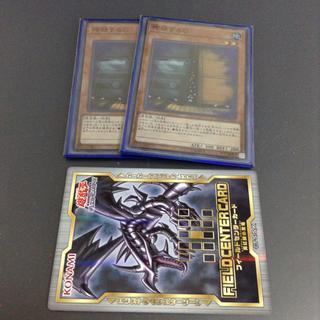 コナミ(KONAMI)の遊戯王 増殖するG 2枚+フィールドセンターカード(カード)