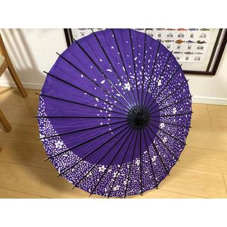 和傘 紫 (訳あり品の為値下げ中!)(小道具)