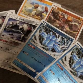 ポケモン(ポケモン)のポケモンカードセット(カード)