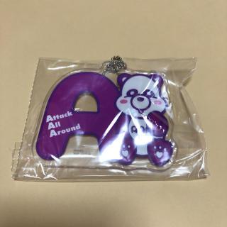 トリプルエー(AAA)のAAA 一番くじ I賞 アクリルキーホルダー 紫(ミュージシャン)