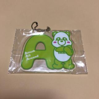 トリプルエー(AAA)のAAA 一番くじ I賞 アクリルキーホルダー緑(ミュージシャン)