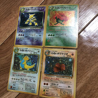 ポケモン(ポケモン)のポケモンカード(なぜか光っていない)(カード)