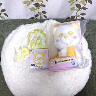 トリプルエー(AAA)のAAA え~パンダ 一番くじ 第2弾 黄色 だっちゃんセット(ミュージシャン)