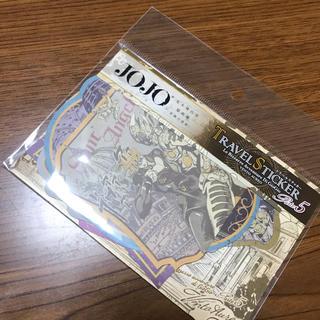 シュウエイシャ(集英社)の新品 ジョジョ展 JOJO Part5 トラベルステッカー(その他)