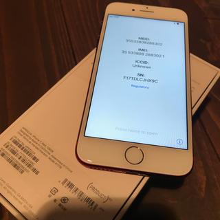 アップル(Apple)のドコモ iPhone7 プロダクトレッド 128GB(スマートフォン本体)