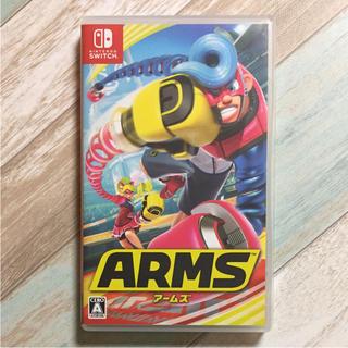 ニンテンドースイッチ(Nintendo Switch)のARMS(家庭用ゲームソフト)