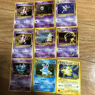 ポケモン(ポケモン)のポケモンカード超水雷★キラカード8枚セット(カード)