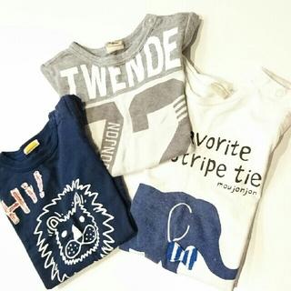 mou jon jon - moujonjon Tシャツ3枚セット