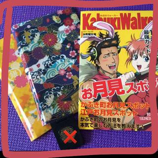 バンダイ(BANDAI)の銀魂☆ブックカバー ジャンボカードダス 3点セット(カード)
