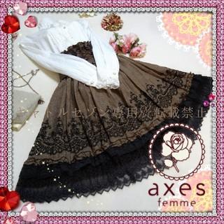 アクシーズファム(axes femme)の【送料込】axes femme♡フロッキーデザインウエスト編み上げスカート(ひざ丈スカート)