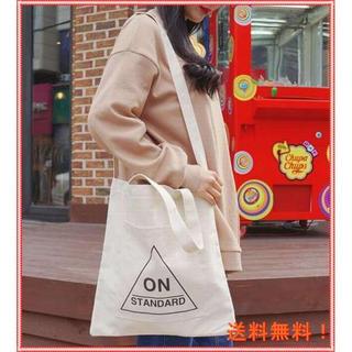 新品・未使用☆2way トート&ショルダーバッグ 送料無料(トートバッグ)
