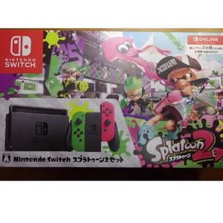 ニンテンドースイッチ(Nintendo Switch)の新品未開封 Nintendo Switch 本体 スプラトゥーン2セット(家庭用ゲーム本体)