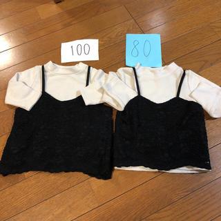 petit main - 少し値下げ💫プティマイン    ニット キャミソールセット 80 100