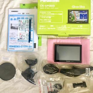 ゴリラ(gorilla)の【おまけ付き】ポータブルカーナビ Gorilla CN-GP540D(カーナビ/カーテレビ)
