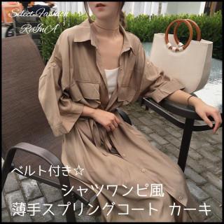 スプリングコート トレンチコート シャツ ワンピース 7分袖 半袖 カーキ(スプリングコート)