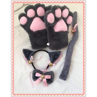 グレー 猫 仮装 ハロウィン 4点セット 猫耳カチューシャ(衣装一式)
