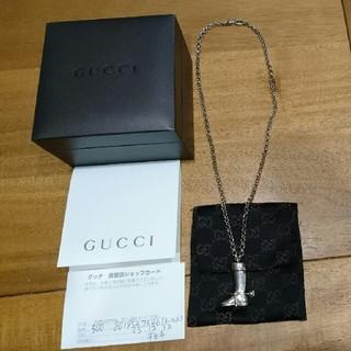 グッチ(Gucci)のグッチ  シルバーネックレス (ネックレス)