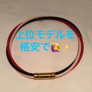 【SEV】ルーパーtype3G(趣味/スポーツ/実用)